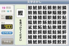 app_game_unotan_4.jpg