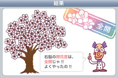 app_game_unotan_7.jpg