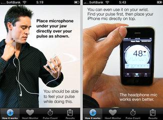 app_health_heart_1.jpg