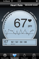 app_health_heart_5.jpg