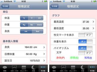app_health_lady_1.jpg