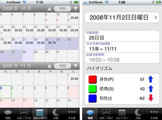app_health_lady_2.jpg