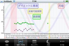 app_health_lady_4.jpg