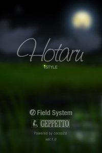 app_life_hotaru_1.jpg
