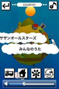 app_life_itrain_4.jpg