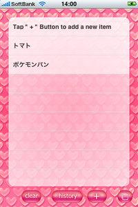 app_life_sping_1.jpg