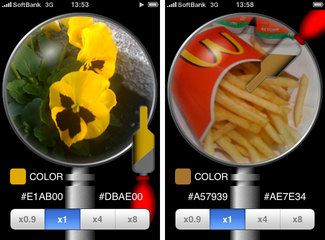 app_life_spuit_2.jpg