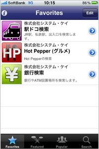 app_lifestyle_layar_4.jpg