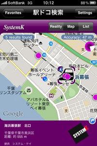 app_lifestyle_layar_6.jpg