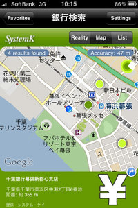 app_lifestyle_layar_7.jpg