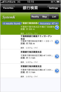 app_lifestyle_layar_8.jpg