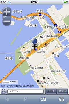 app_map_navitime3.png