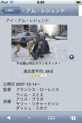 app_mdia_eiga_3.jpg