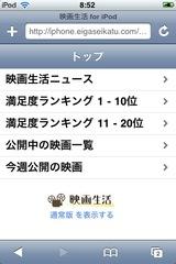 app_media_eiga_1.jpg