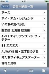 app_media_eiga_2.jpg