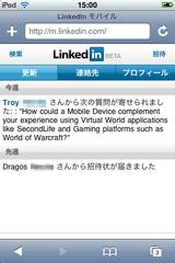app_media_linkedin_2.png