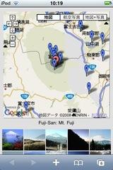 app_media_photofinder_3.JPG