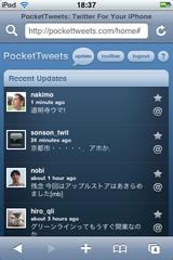 app_media_pt_1.png