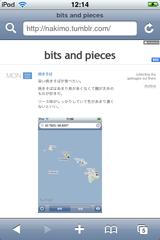 app_media_tublr_3.png