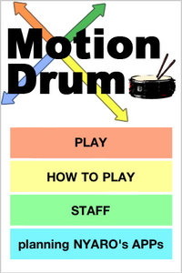 app_music_motiondrum_3.jpg