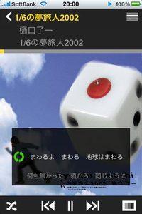 app_music_tunewiki_1.jpg