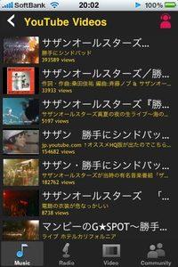 app_music_tunewiki_4.jpg
