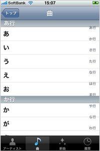 app_music_utamo_2.jpg