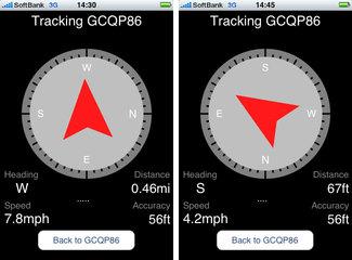 app_navi_geocaching_4.jpg