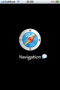 app_navi_gokinjyo_1.jpg