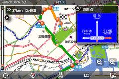 app_navi_zenrin_9.jpg