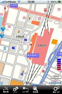 app_navi_zenryoku_1.jpg