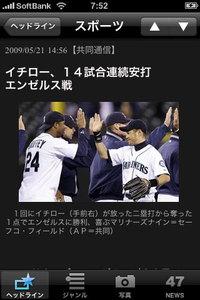 app_news_47news_7.jpg