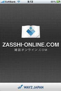 app_news_zasshi_1.jpg