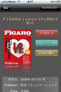 app_news_zasshi_4.jpg