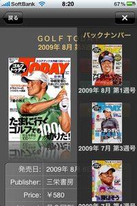 app_news_zasshi_5.jpg