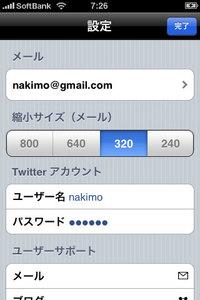 app_photo_delicam_7.jpg