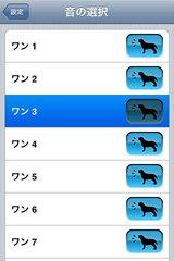 app_photo_dog_2.jpg