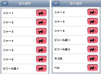 app_photo_dog_4.jpg