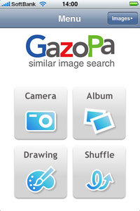 app_photo_gazopa_1.jpg