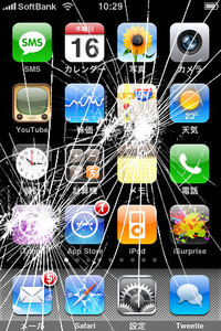 app_photo_isurprise_6.jpg