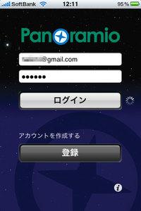 app_photo_panoramio_1.jpg