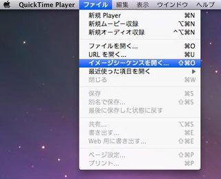 app_photo_timelapse_10.jpg