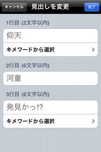 app_photo_tokyosports_3.jpg
