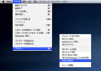 app_prod_actprinter_2.jpg