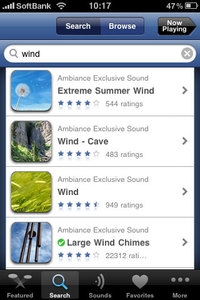 app_prod_ambiance_6.jpg