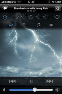 app_prod_ambiance_7.jpg