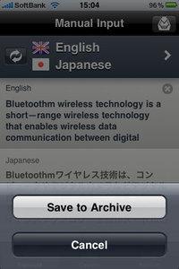 app_prod_babel_10.jpg