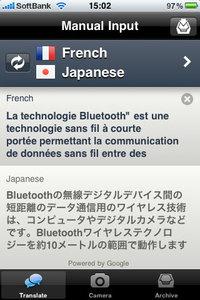 app_prod_babel_12.jpg