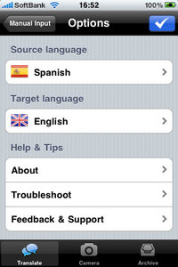 app_prod_babel_2.jpg