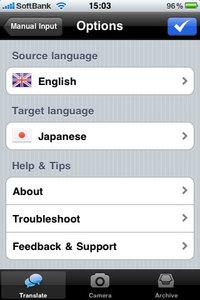 app_prod_babel_4.jpg